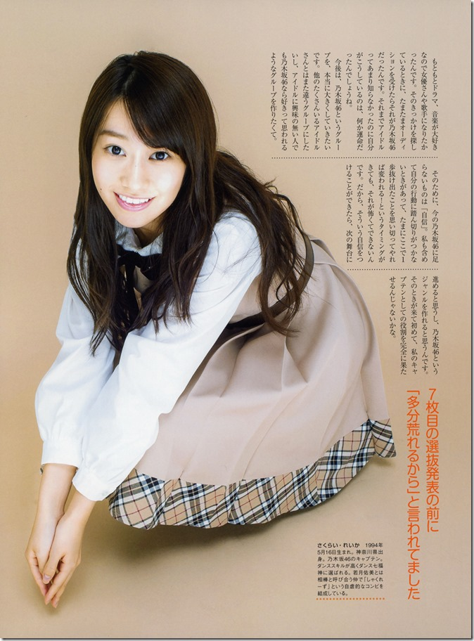 Nikkei Entertainment! Next major Idol Special Nogizaka 46 (13)