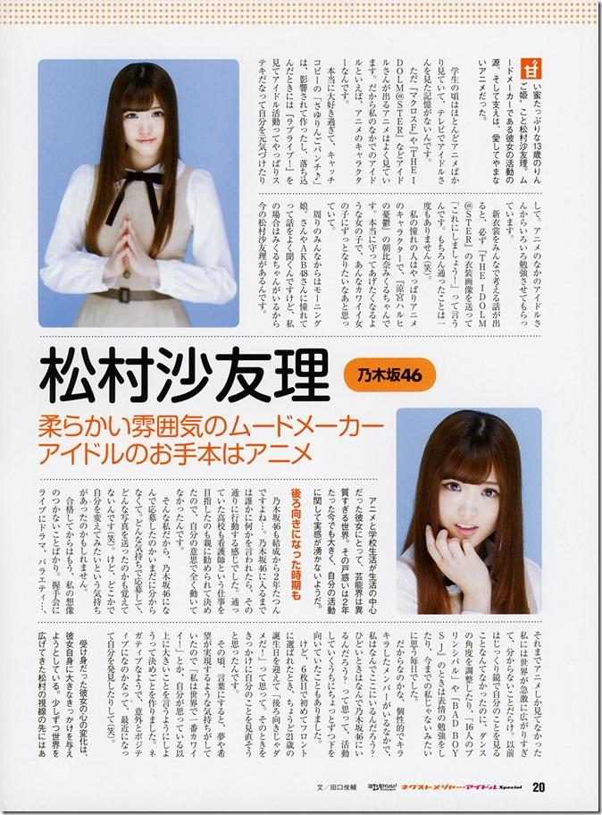Nikkei Entertainment! Next major Idol Special Nogizaka 46 (16)