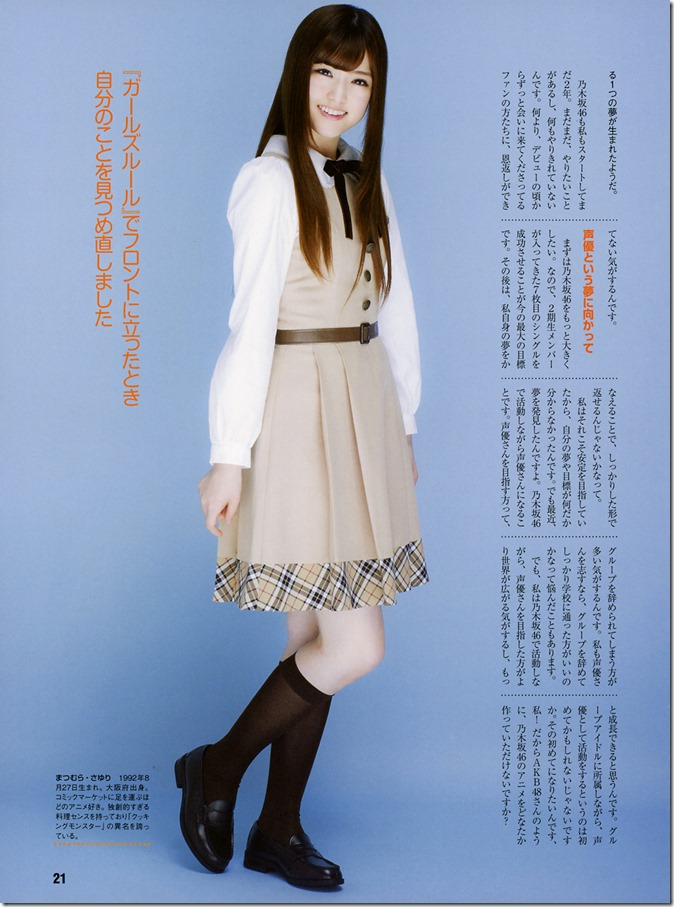 Nikkei Entertainment! Next major Idol Special Nogizaka 46 (17)