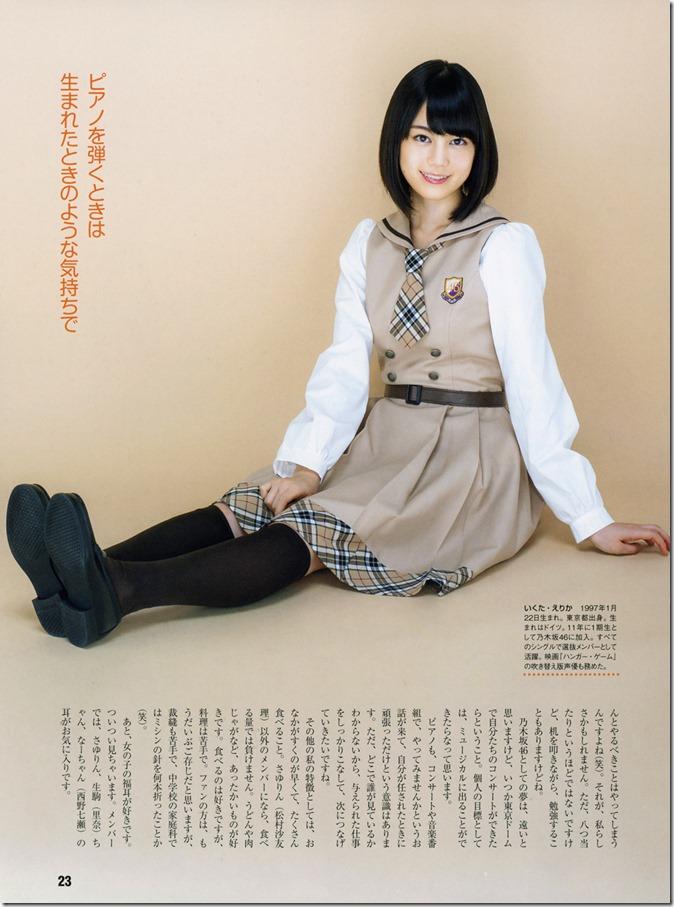 Nikkei Entertainment! Next major Idol Special Nogizaka 46 (19)
