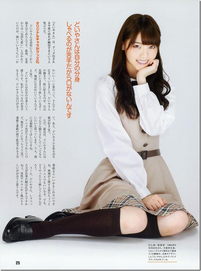 Nikkei Entertainment! Next major Idol Special Nogizaka 46 (21)