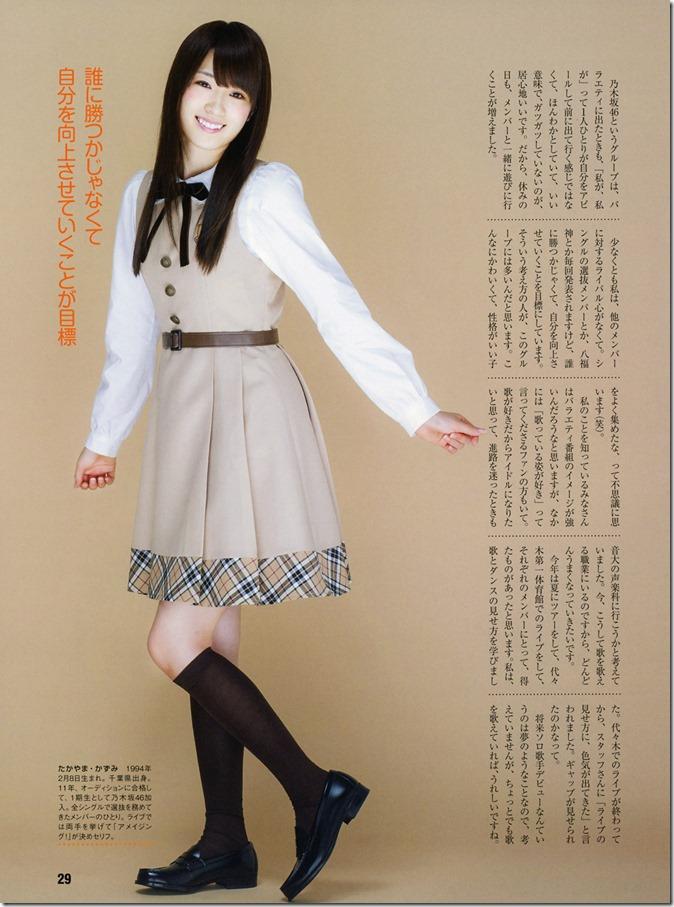 Nikkei Entertainment! Next major Idol Special Nogizaka 46 (25)