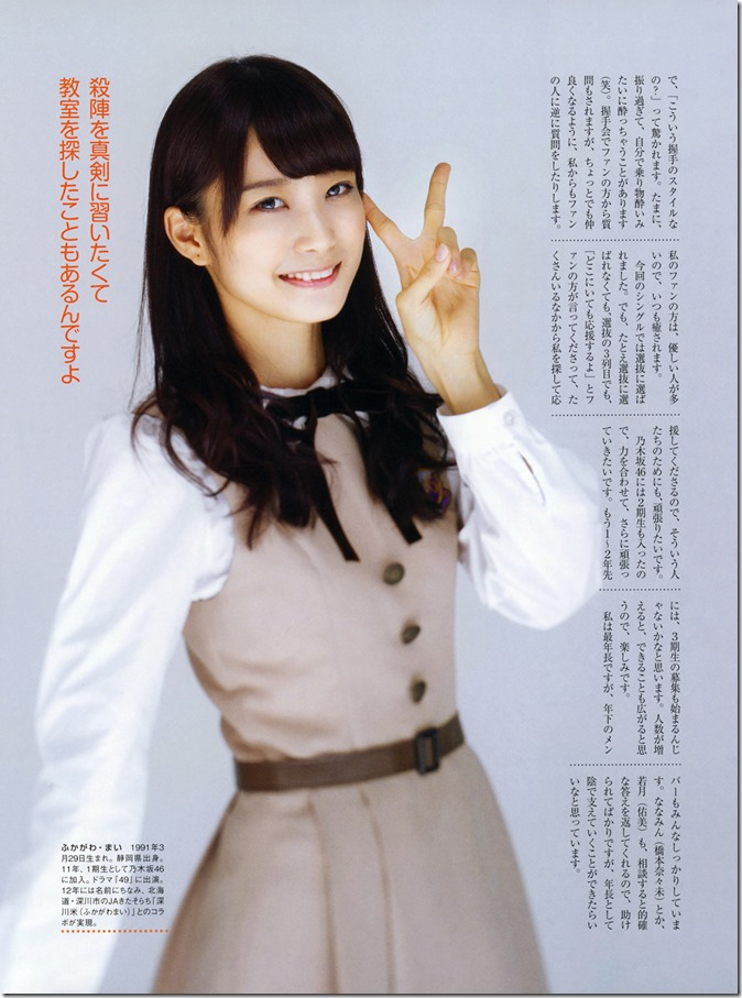 Nikkei Entertainment! Next major Idol Special Nogizaka 46 (27)