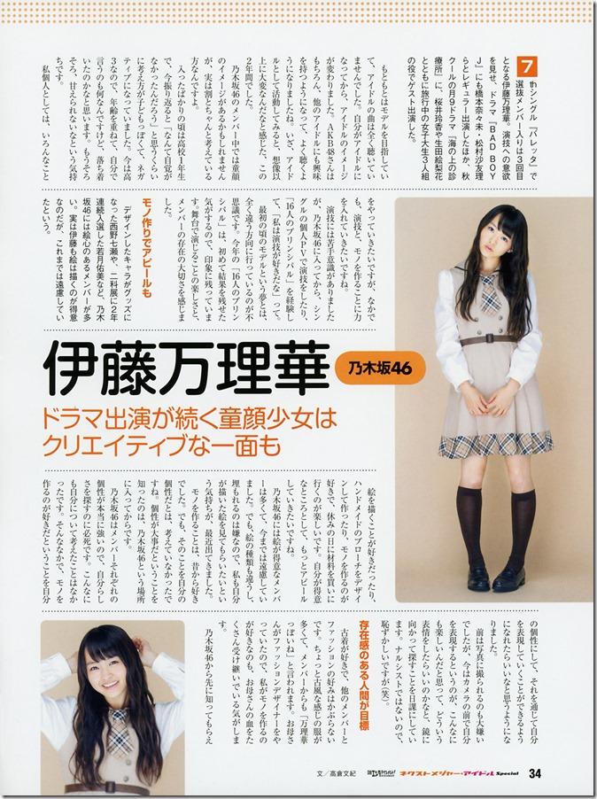 Nikkei Entertainment! Next major Idol Special Nogizaka 46 (30)