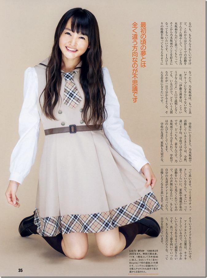 Nikkei Entertainment! Next major Idol Special Nogizaka 46 (31)