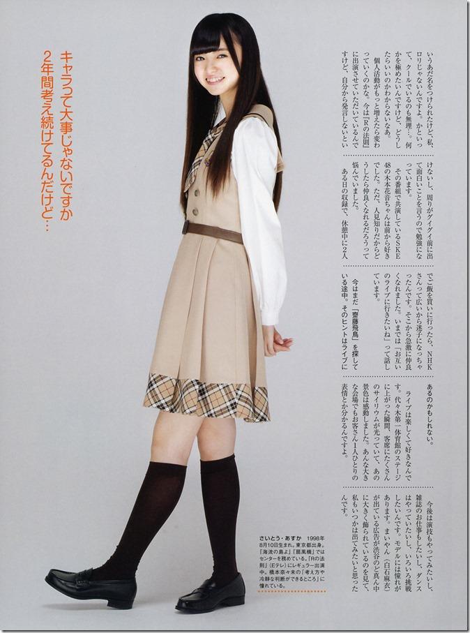 Nikkei Entertainment! Next major Idol Special Nogizaka 46 (33)