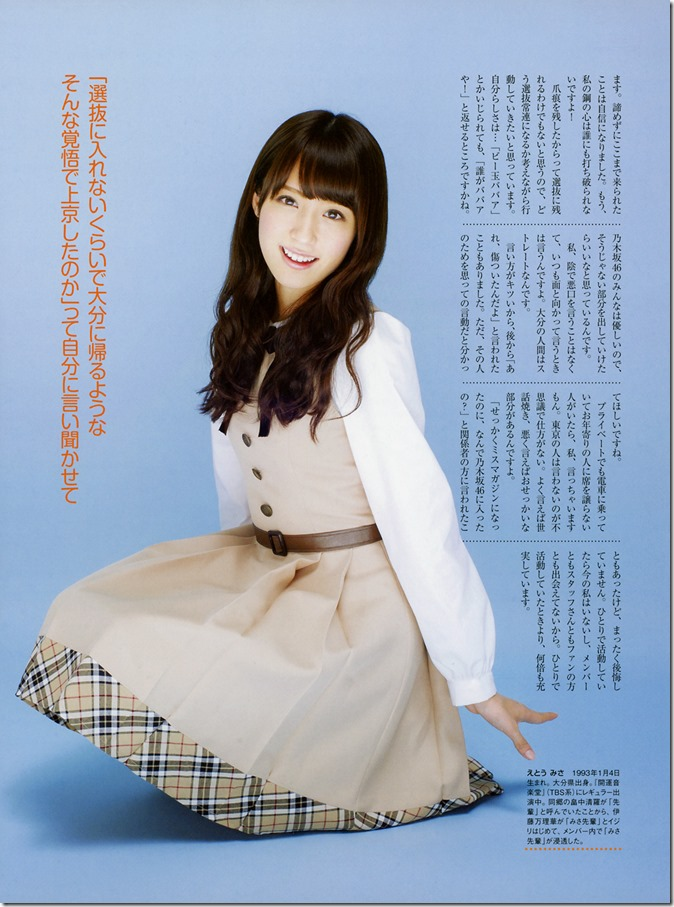 Nikkei Entertainment! Next major Idol Special Nogizaka 46 (35)