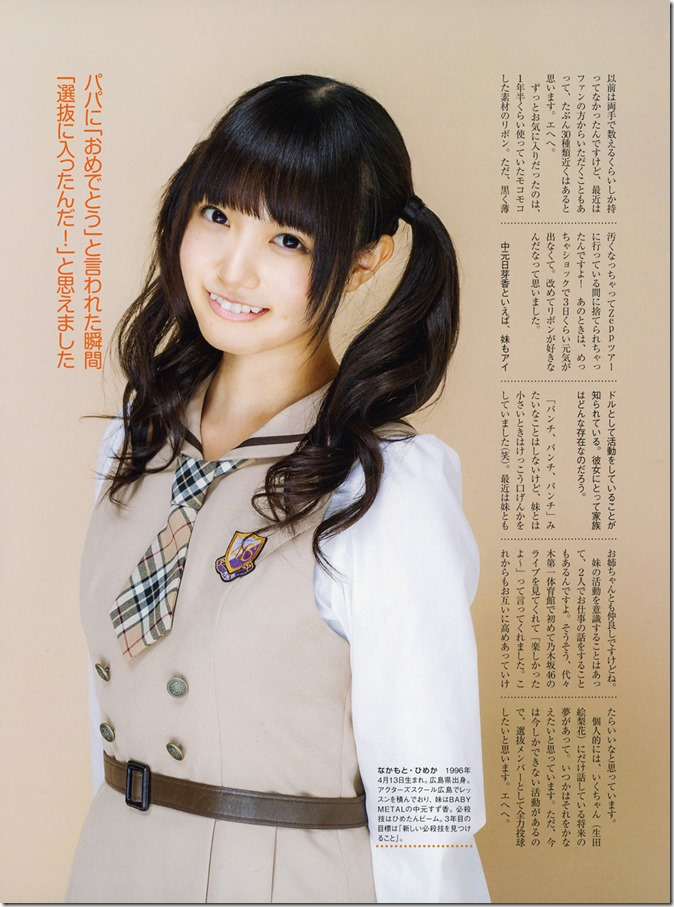Nikkei Entertainment! Next major Idol Special Nogizaka 46 (37)