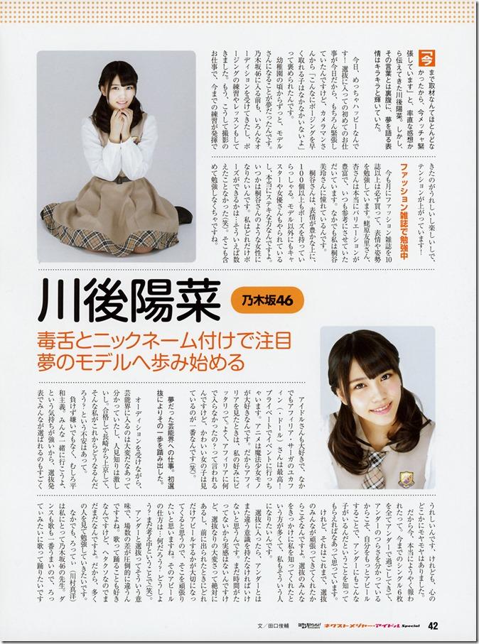 Nikkei Entertainment! Next major Idol Special Nogizaka 46 (38)