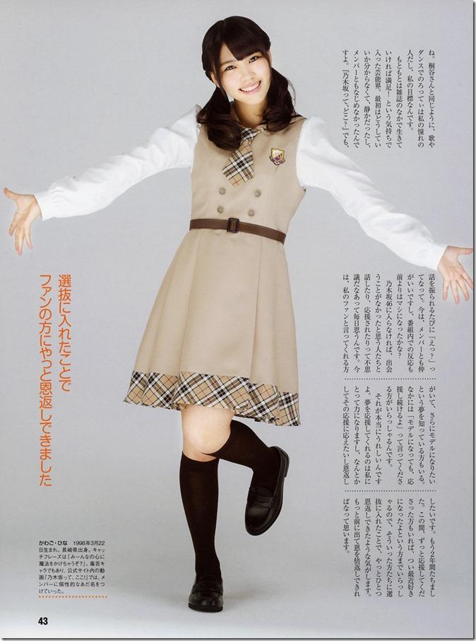 Nikkei Entertainment! Next major Idol Special Nogizaka 46 (39)
