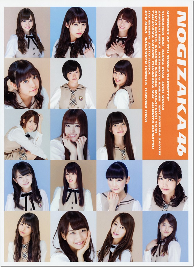 Nikkei Entertainment! Next major Idol Special Nogizaka 46 (3)