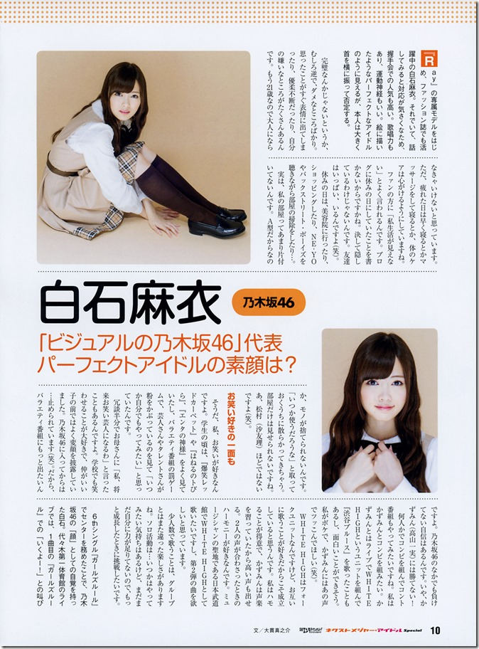 Nikkei Entertainment! Next major Idol Special Nogizaka 46 (6)