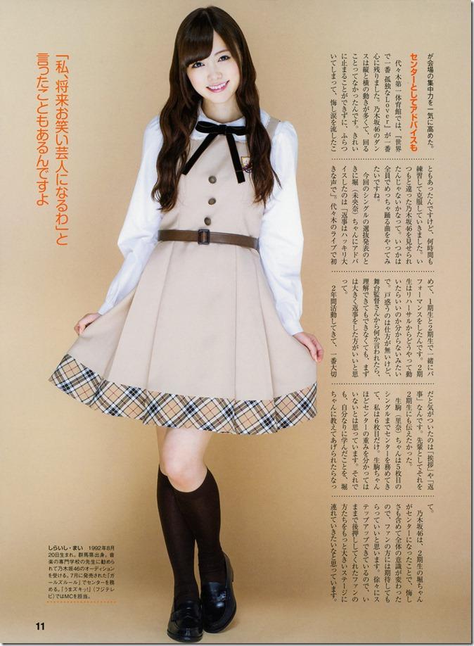 Nikkei Entertainment! Next major Idol Special Nogizaka 46 (7)