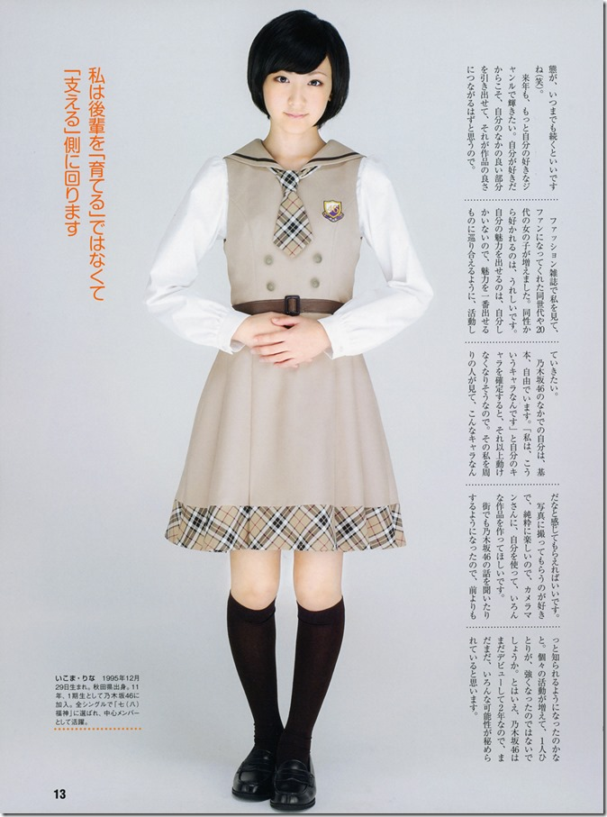 Nikkei Entertainment! Next major Idol Special Nogizaka 46 (9)