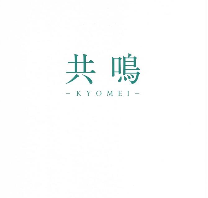 Suzuki Airi Kyomei shashinshuu (2)