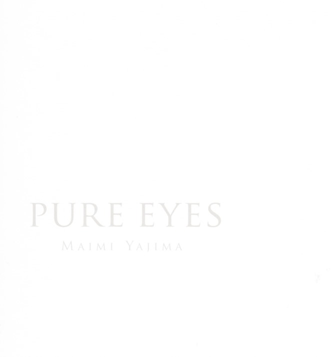 Yajima Maimi Pure Eyes shashinshuu (1)