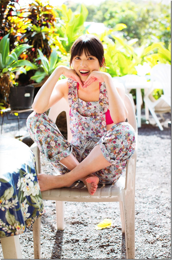 Yajima Maimi Pure Eyes shashinshuu (25)