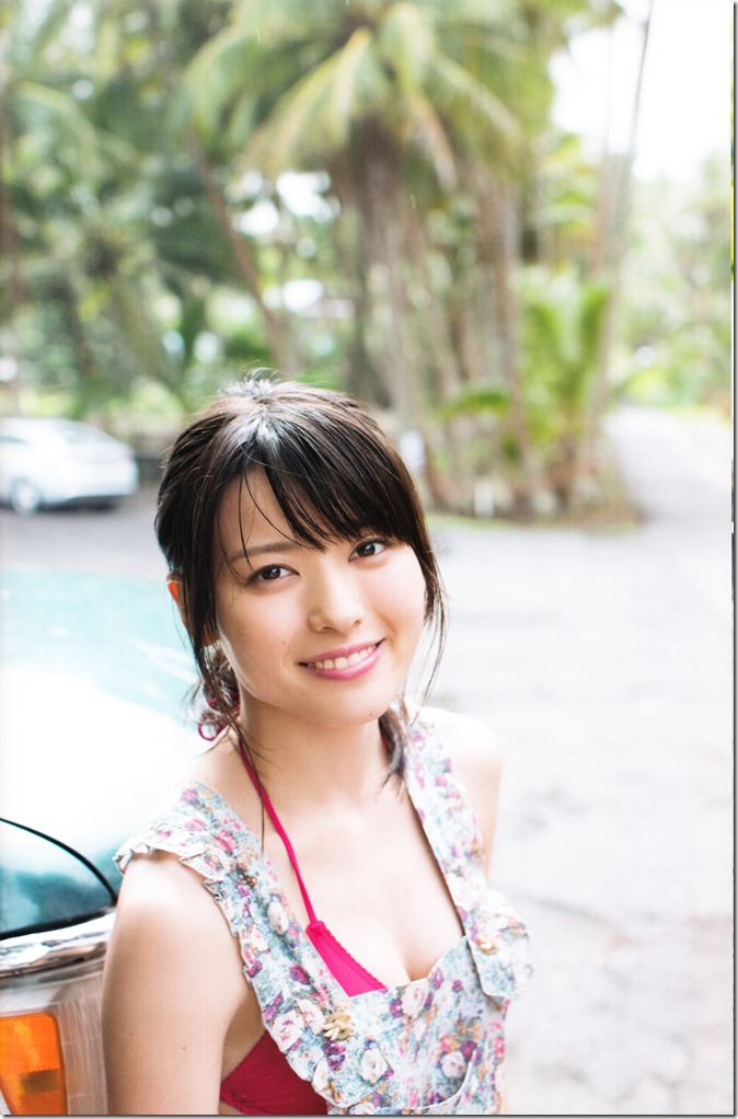 Yajima Maimi Pure Eyes shashinshuu (27)