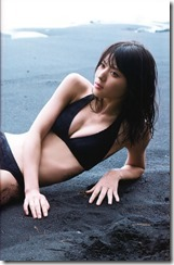 Yajima Maimi Pure Eyes shashinshuu (34)