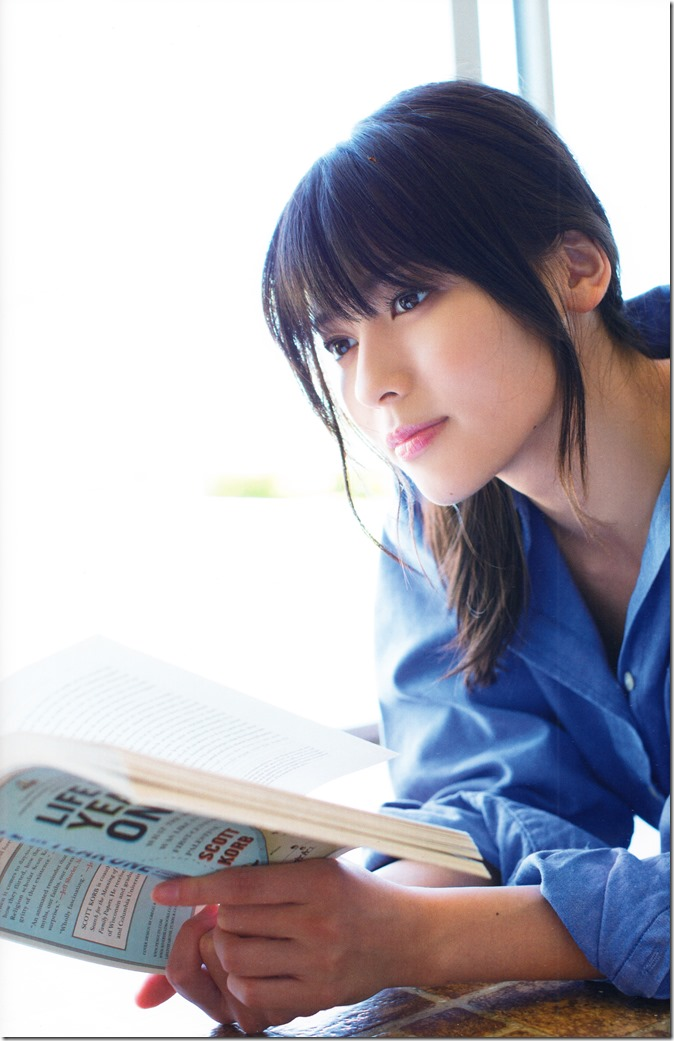 Yajima Maimi Pure Eyes shashinshuu (44)