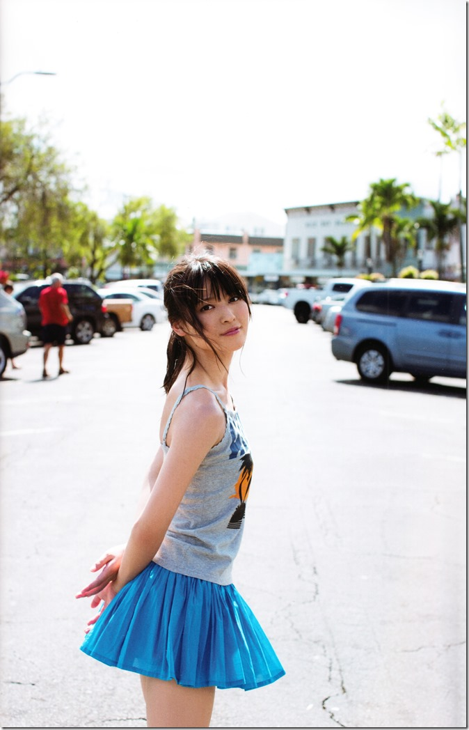 Yajima Maimi Pure Eyes shashinshuu (52)