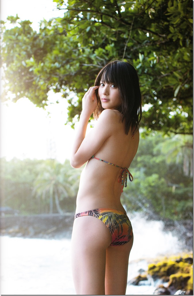 Yajima Maimi Pure Eyes shashinshuu (72)