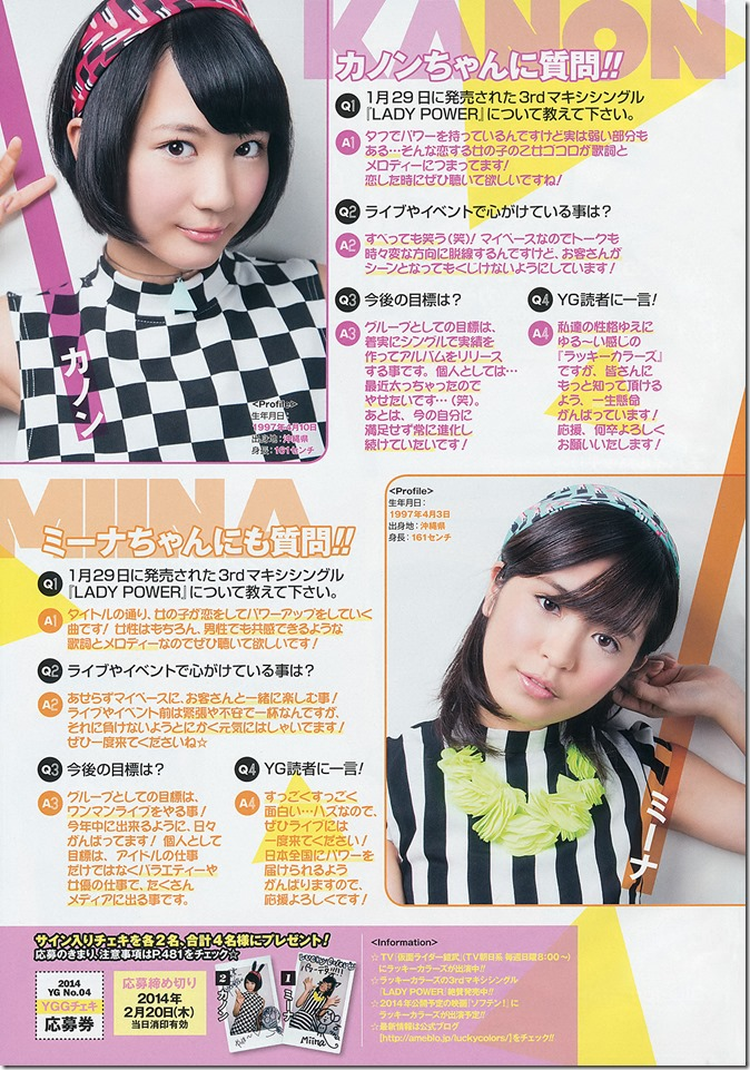 Young Gangan no.4 February 21st, 2014 (19)