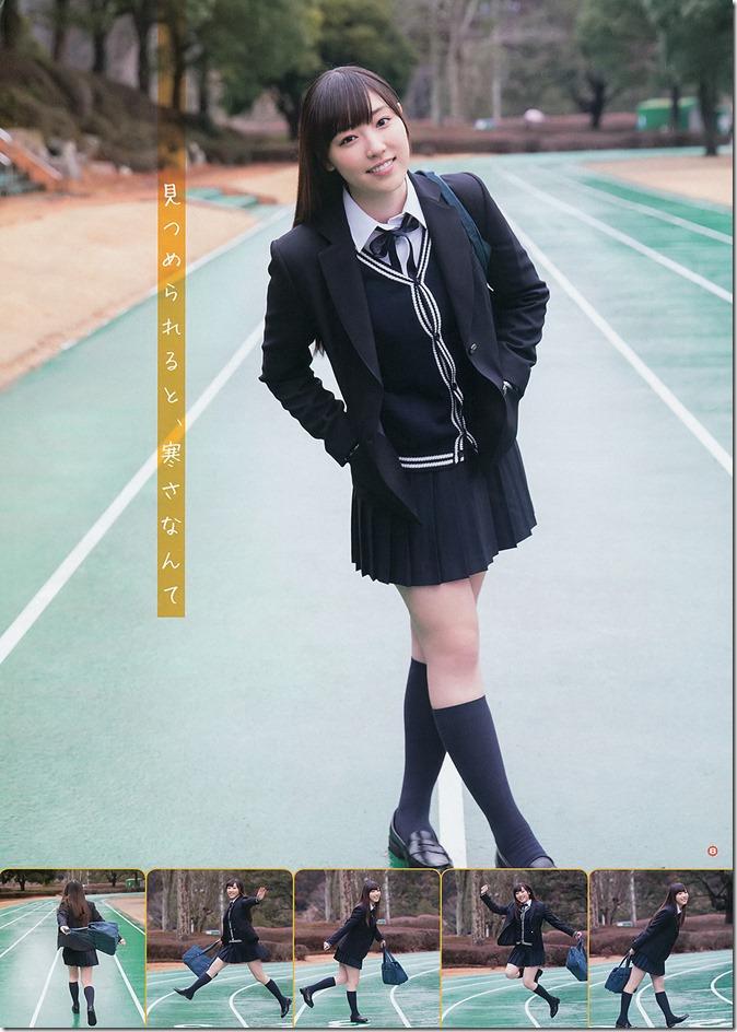 Young Gangan no.4 February 21st, 2014 (6)