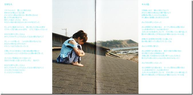aiko awa no youna ai datta first press release scans (10)