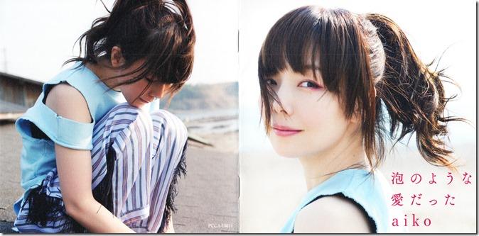 aiko awa no youna ai datta first press release scans (3)