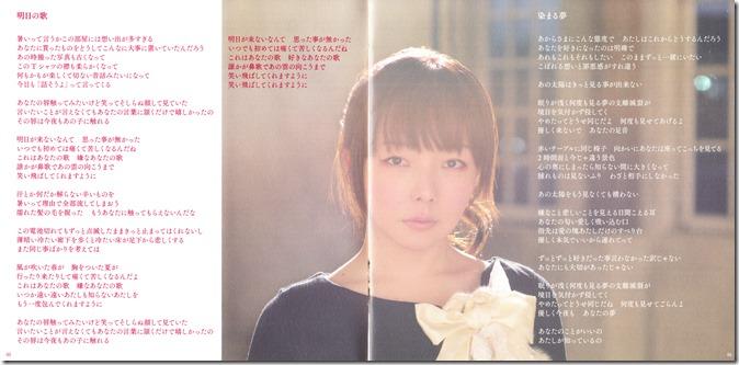 aiko awa no youna ai datta first press release scans (5)