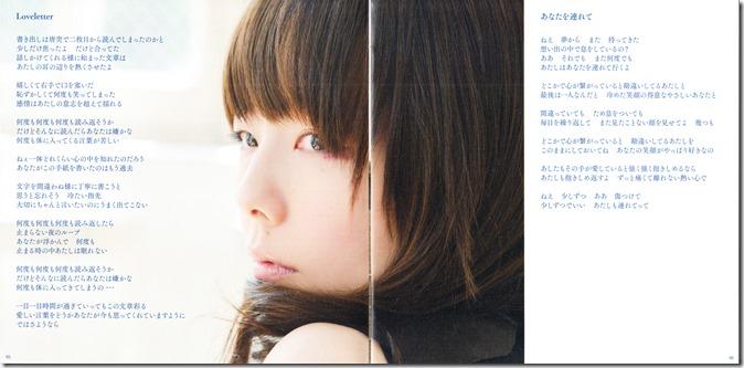aiko awa no youna ai datta first press release scans (6)