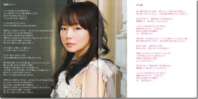 aiko awa no youna ai datta first press release scans (9)