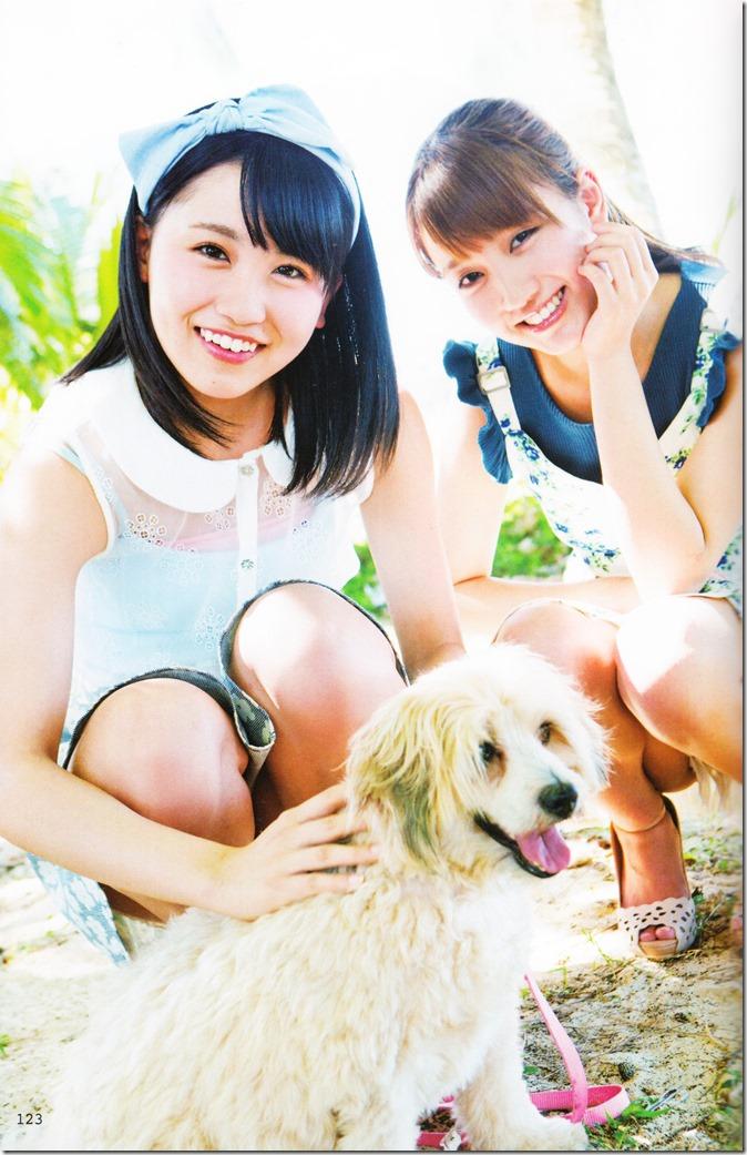 AKB48 no inu kyodai mook (101)