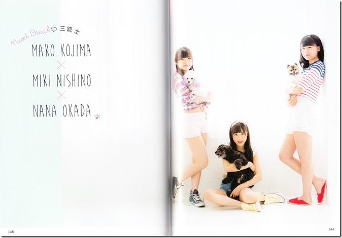 AKB48 no inu kyodai mook (118)