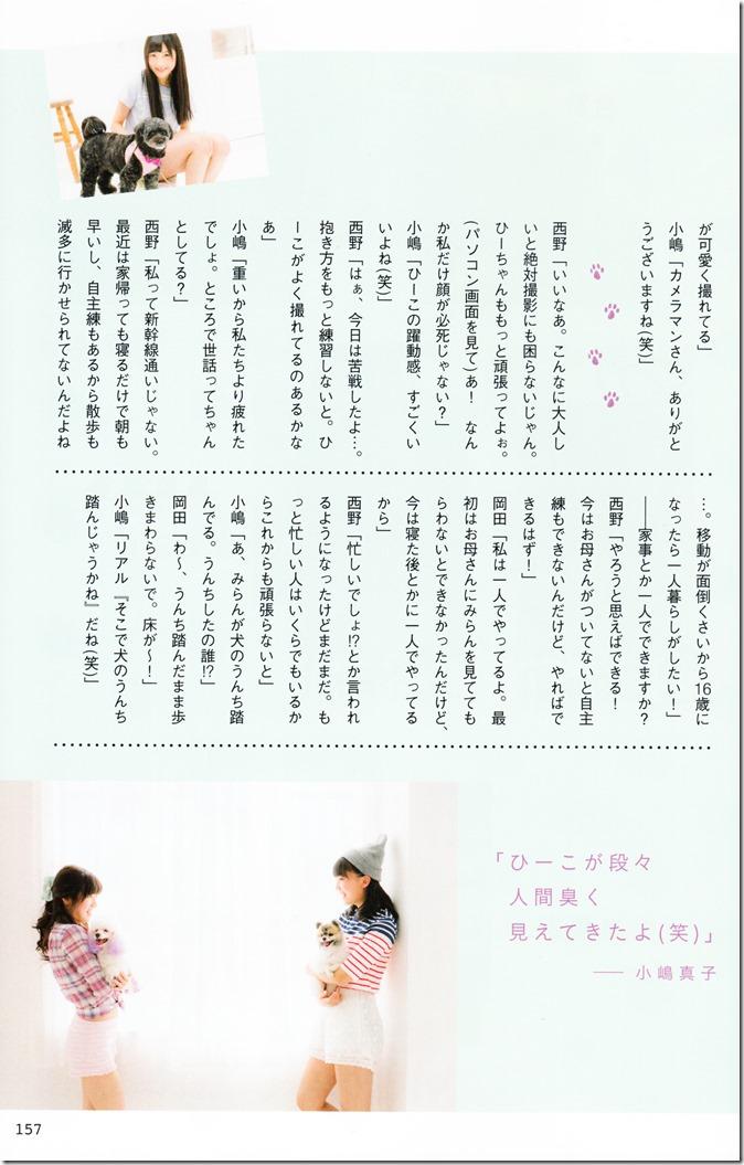 AKB48 no inu kyodai mook (130)
