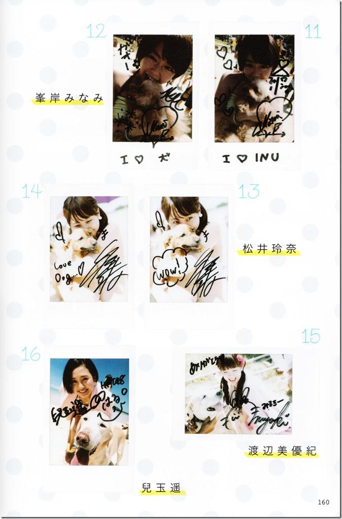 AKB48 no inu kyodai mook (133)