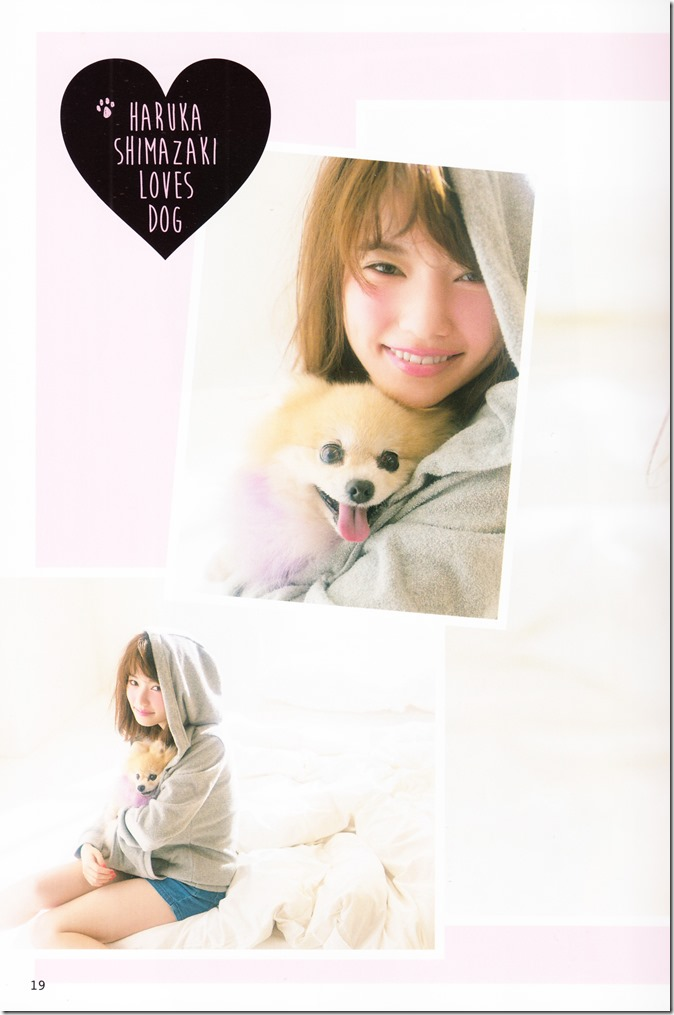 AKB48 no inu kyodai mook (13)