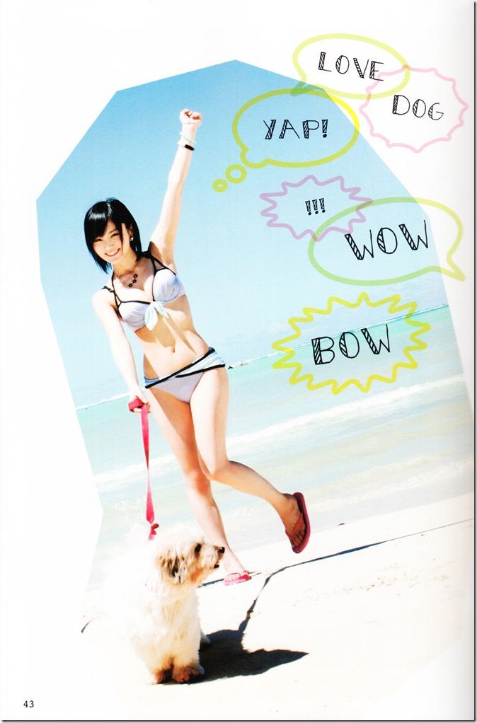 AKB48 no inu kyodai mook (35)