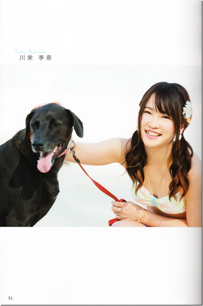 AKB48 no inu kyodai mook (41)