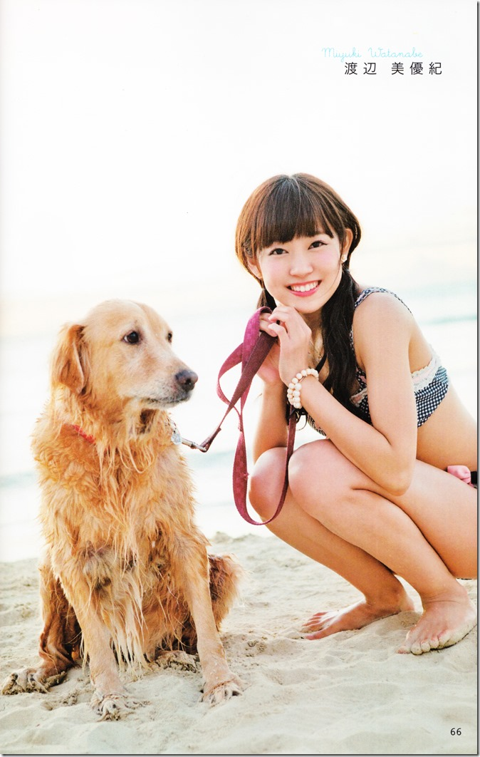 AKB48 no inu kyodai mook (50)