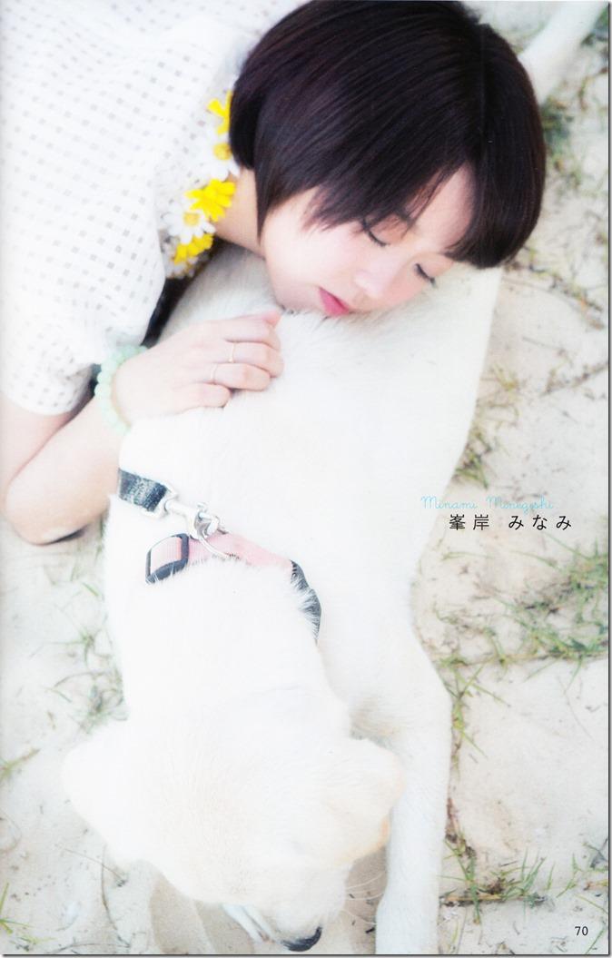 AKB48 no inu kyodai mook (54)