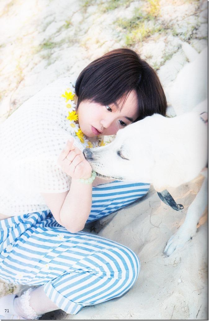 AKB48 no inu kyodai mook (55)