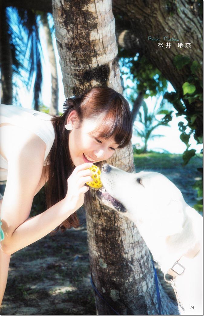 AKB48 no inu kyodai mook (58)