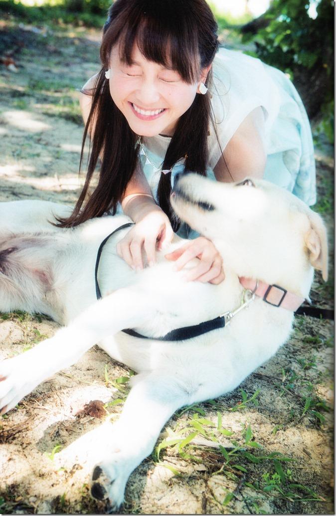 AKB48 no inu kyodai mook (61)