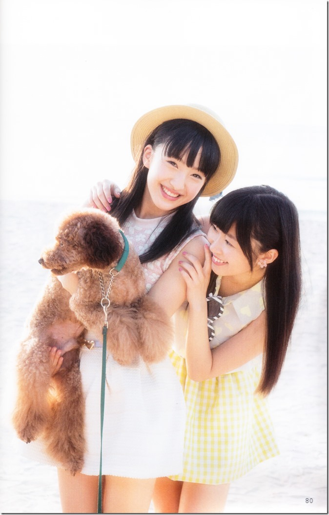 AKB48 no inu kyodai mook (63)