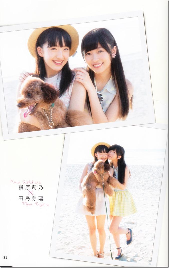 AKB48 no inu kyodai mook (64)