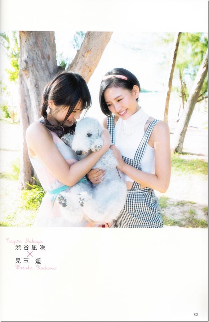 AKB48 no inu kyodai mook (65)