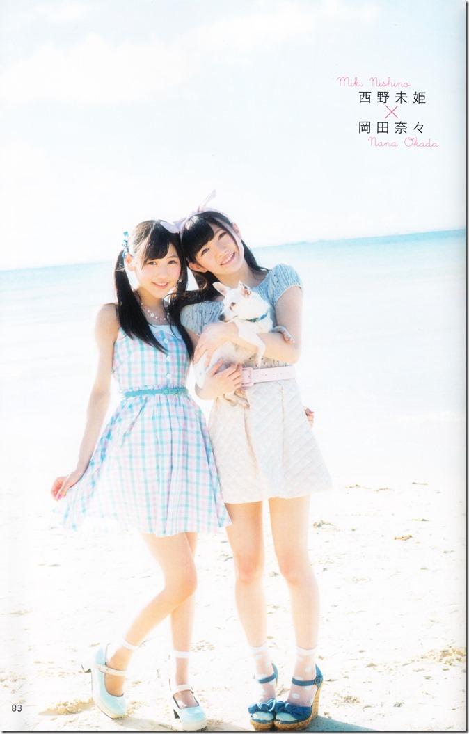 AKB48 no inu kyodai mook (66)