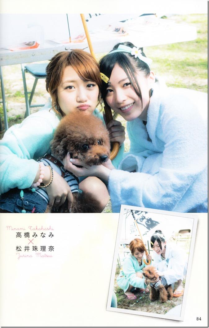 AKB48 no inu kyodai mook (67)
